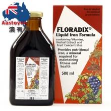 【澳洲直邮】Floradix Formula德国铁元铁元草本液体铁500ml 补气血 祛斑备孕(含1刀气柱费用)