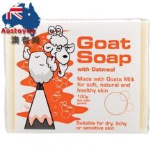 【澳洲直邮】Goat Soap纯手工山羊奶皂 润肤香皂 儿童适用 100g 燕麦味