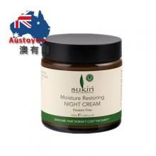 【澳洲直邮】Sukin 苏芊 深层滋润保湿修护晚霜 120ml