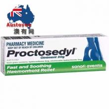 【澳洲直邮】Proctosedyl Ointment 痔疮膏肛裂膏 孕妇可用 30g