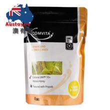 【澳洲直邮】 Comvita 康维他麦卢卡蜂胶糖润喉糖 柠檬口味  40粒