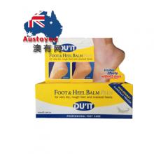 【澳洲直邮】DU'IT Duit脚膜脚霜50g