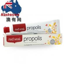 【澳洲直邮】Red Seal 红印蜂胶牙膏100g
