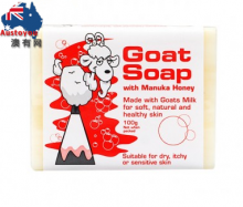 【澳洲直邮】Goat Soap 纯手工山羊奶皂润肤香皂  儿童适用 100g  蜂蜜味