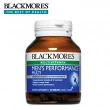 【澳洲直邮】Blackmores 男士复合维生素 50粒