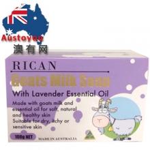 【澳洲直邮】Rican Goats milk soap纯手工精油羊奶皂 薰衣草味 100g