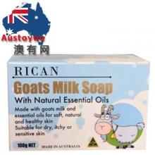【澳洲直邮】Rican Goats milk soap纯手工精油羊奶皂 原味 100g