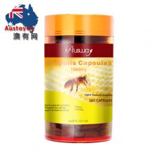 【澳洲直邮】Ausway 蜂胶胶囊 1000mg 365粒(金瓶装)