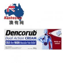 【澳洲直邮】Dencorub 缓解肌肉酸痛冷热膏