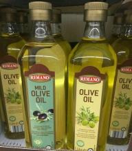 【超市代购】Remano瑞玛诺特级初榨冷榨橄榄油