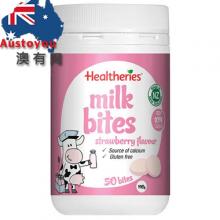 【澳洲直邮】Healtheries 贺寿利儿童休闲零食香浓高钙奶片 草莓味50粒