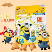 【超市代购】小黄人香蕉夹心饼干  160g