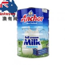 【澳洲直邮】Anchor 安佳全脂进口成人牛奶粉 高钙罐装中老年孕妇学生 900g