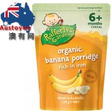 【超市代购】Rafferty's Garden婴儿宝宝香蕉燕麦有机高铁米粉米糊6+ 125g