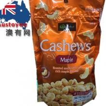 【超市代购】Select cashews 腰果两种口味 200g