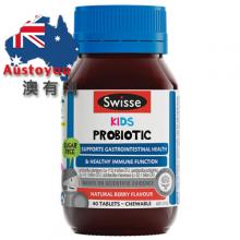 【超市代购】Swisse  2-12岁儿童益生菌咀嚼片  40片