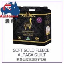 【澳洲直邮】软黄金牌顶级驼羊毛被   密度500g(Queen210*210cm)