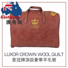 【澳洲直邮】Imperial 升级版皇冠豪华羊毛被子   密度700g(Double180*210cm)