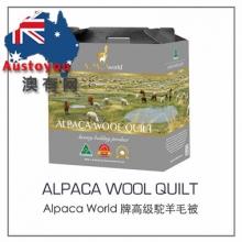 【澳洲直邮】Alpaca World 牌高级驼羊毛被   密度500g(King240*210cm)