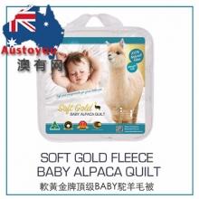 【澳洲直邮】软黄金牌顶级baby驼羊毛被   密度500g(cot2 120*150cm)