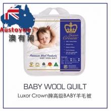 【澳洲直邮】crown皇冠牌豪华baby婴儿羊毛被   密度500g(cot1  97*125cm)