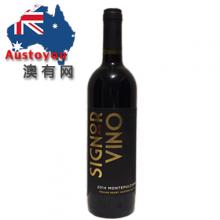 【澳有三仓】【美酒先生】蒙特布查诺干红葡萄酒 Montepulciano  750毫升 RMB588包邮(代理价咨询客服)