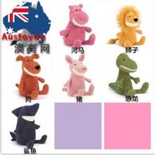 【澳洲直邮】Jelly Cat 大牙系列 毛绒玩偶 可爱玩具