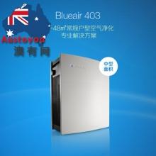 【瑞典直邮】Blueair/布鲁雅尔 瑞典家用空气净化器 403smokestop 高效除PM2.5雾霾甲醛