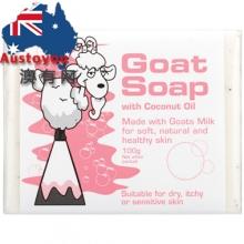 【澳洲直邮】 Goat Soap 纯手工山羊奶皂润肤香皂 儿童适用 100g 椰子粉味