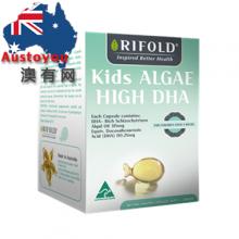 【澳洲直邮】Rifold婴幼儿海藻DHA 90粒
