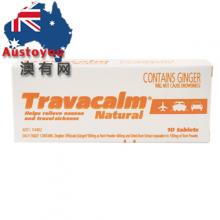 【澳洲直邮】Travacalm天然晕车晕船药(旅行必备)