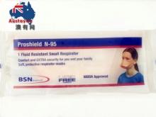 【澳洲直邮】特价促销 (日本制) N-95 防雾霾医用口罩 甲醛消毒