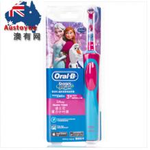 【超市代购】德国博朗欧乐Oral-B 儿童电动牙刷 可充电 含1刷头