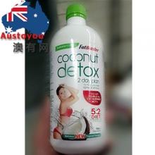【澳洲直邮】FatBlaster Coconut Detox 神奇 椰子水 减肥 瘦身 塑体 750ml