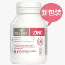 【澳洲直邮】Bio Island 婴幼儿天然补锌 Zinc 120粒  小熊咀嚼片
