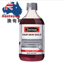 【澳有三仓】Swisse 胶原蛋白液 500ml 119元人民币包邮 3瓶起115元/包邮