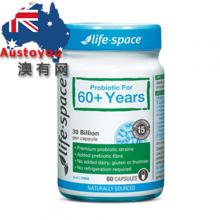 【澳有三仓】Life Space 60岁以上老年人益生菌胶囊 60粒 125元包邮,3个起120/个包邮