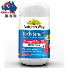【澳洲直邮】Nature's Way 佳思敏 儿童鱼油草莓味 50粒