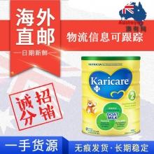 【澳洲直邮】 Karicare 可瑞康婴儿防过敏羊奶粉 2段 900g 6-12个月婴儿食用