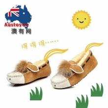 【预订款】EVER UGG 21497 可爱绒毛立体耳朵小马童鞋
