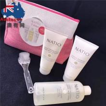 【澳洲直邮】 Natio 3件套(洁面乳,爽肤水,保湿霜,洗脸刷)