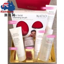 【澳洲直邮】 NATIO 2019新年礼盒套装
