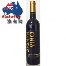 【澳有三仓】【美酒先生】赤霞珠西拉子干红葡萄酒 shiraz cabernet  750毫升 (代理价咨询客服)