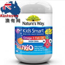【澳有三仓】Nature's Way 佳思敏 儿童鱼油 180粒 3种口味 人民币149元包邮,3个起144元/包邮