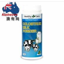 【澳有三仓】Healthy Care 顶级牛初乳粉 增强免疫力 300g 一个89元包邮,三个起82元包邮!