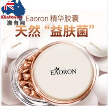 【澳洲直邮】EAORON美白精华胶囊 10粒装