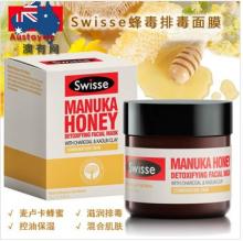 【澳有三仓】 Swisse 麦卢卡蜂蜜面膜 70g 一个77元包邮,3个71元包邮
