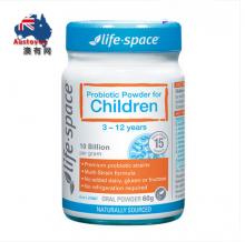 【澳洲直邮】Lifespace儿童益生菌粉 60g