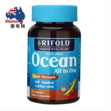 【澳洲直邮】Rifold 海洋之星深海鱼油 角鲨烯提升记忆力降三高易吸收 60粒