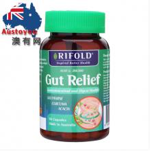 【澳洲直邮】 Rifold 养胃宝90粒 肠胃调理养护